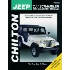 Jeep Chilton Repair Manual for 1971-86