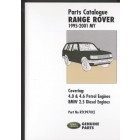 Parts Catalogue P38